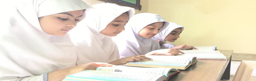 Al-A'lã International Islamic School
